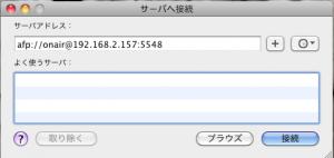 スクリーンショット(2013-11-28 15.58.57)