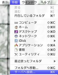 スクリーンショット(2013-11-28 16.00.27)