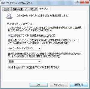 20131118-CDcheck