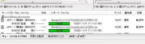 20131126_fcdeaopufaeiopfuioaeuefieoa_3