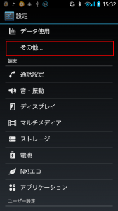 Screenshot_2013-11-19-15-32-56