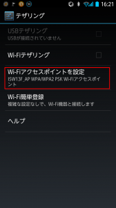 Screenshot_2013-11-19-16-21-53_2