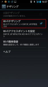 Screenshot_2013-11-19-16-57-59_2