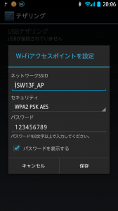Screenshot_2013-11-19-20-06-58_2