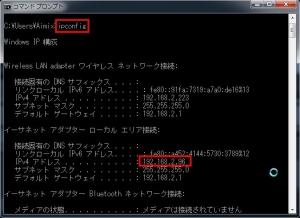 20131210_win_foldersync00003