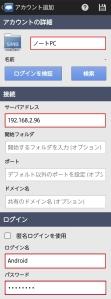 20131210_win_foldersync000056
