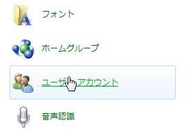 20131210_win_foldersync0001