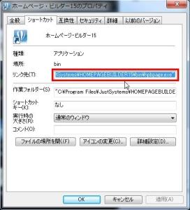 20131211WS000000001_201