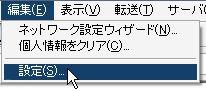 20131211_01_WS000000005