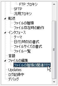 20131211_01_WS000000006