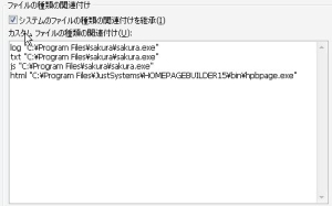20131211_01_WS000000009