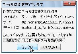 20131211_02_WS000000014