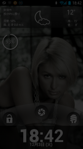 Screenshot_2013-12-03-18-42-34