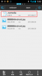 Screenshot_2013-12-07-15-02-56