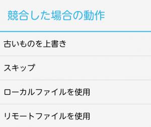 Screenshot_2013-12-09-11-26-43_2