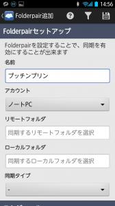 Screenshot_2013-12-10-14-56-39