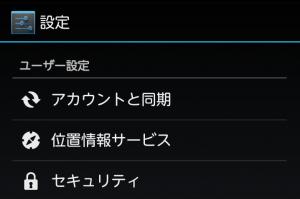 Screenshot_2013-12-13-13-46-42