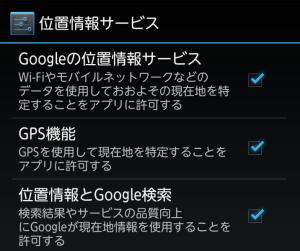 Screenshot_2013-12-13-13-46-49