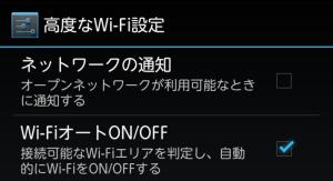 Screenshot_2013-12-13-14-06-02