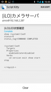 Screenshot_2013-12-16-16-44-24