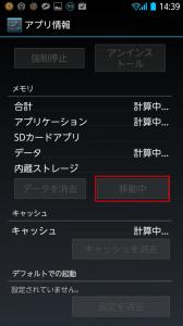 Screenshot_2013-12-23-14-39-59