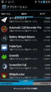 Screenshot_2014-11-08-08-43-17