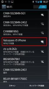 Screenshot_2014-11-08-10-27-30