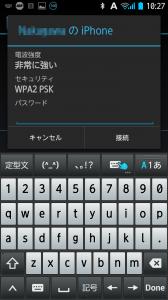 Screenshot_2014-11-08-10-27-43